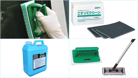 施設用品・清掃用品販売事業
