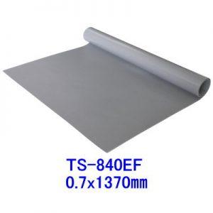 TS-840EF